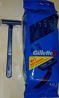 Одноразовый бритвенный станок Gillette 2. В упаковке 9+1шт. Оригинал! GIL /4-32