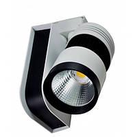 Трековые светильники и прожекторы