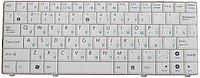 Клавиатура для ноутбука ASUS Eee PC (900AX, 900HA, 900HD, 900SD), rus, white