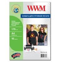 Термотрансфер WWM для струйной печати для темных тканей, 175g/m2, A4, 10л (TD175.10)