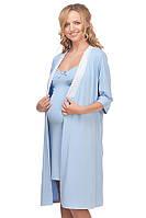 Халат для беременных и кормящих, голубой