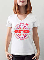 """Женская именная футболка """"Плохого человека Кристиной не назовут"""""""