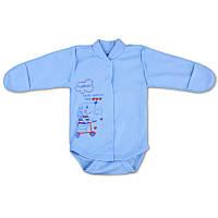 Боди детское длинный рукав, распашной на кнопках, на рост - 56, 62, 68, 74, 80 см. (арт:918)
