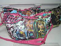 Детская сумка « Monster High »