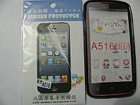 Чехол силиконовый + защитная плёнка для телефона смартфона Lenovo A516 чёрный
