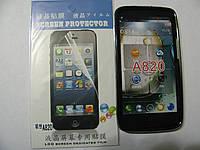 Чехол силиконовый + защитная плёнка для телефона смартфона Lenovo A820 чёрный