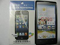 Чехол силиконовый + защитная плёнка для телефона смартфона Lenovo G700 чёрный
