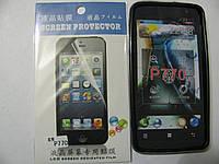 Чехол силиконовый + защитная плёнка для телефона смартфона Lenovo P770 чёрный