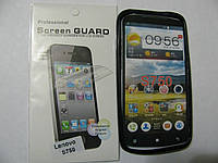 Чехол силиконовый + защитная плёнка для телефона смартфона Lenovo S750 чёрный