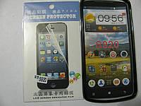 Чехол силиконовый + защитная плёнка для телефона смартфона Lenovo S920 чёрный