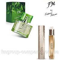 Fm351 Женские духи. Парфюмерия FM Group Parfum. Аромат BurberryBurberry Body (Берберри Боди)