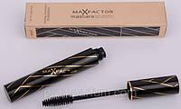 Тушь для ресниц Max Factor volumising mascara, 10ml  MUS 2494 /2-1