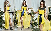 Красивое вечернее желтое  платье со вставками гипюра, съемная шифоновая юбка. Арт-9324/65