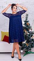 Платье женское гипюровое, размеры 46-48, 50-52, 54-56, 58-60. В наличии 3 цвета
