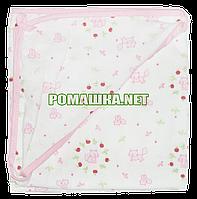 Детское байковое (фланелевое) уголок-полотенце после купания новорожденного 95х95 см 100% хлопок 2968 Роовый2