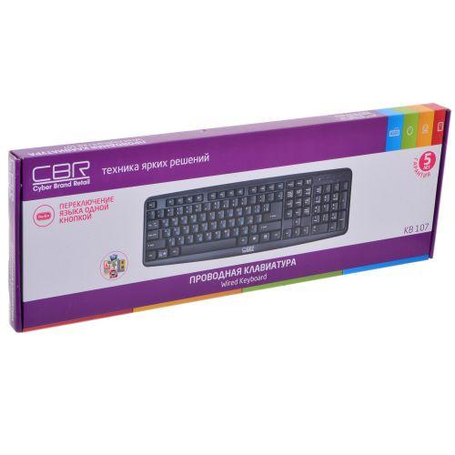 USB проводная компьютерная клавиатура CBR KB 107