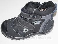 Ботинки для мальчика демисезонные на липучках, 22-27