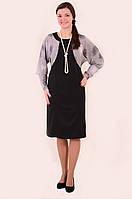Платье женское  свободного кроя,большие размеры, полуприталеное ,Пл 124-2, р 52,54,56,58,60.