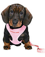 TRIXIE Поводок + шлея+ желетка для собак 26-34 cm / 10 mm розовый
