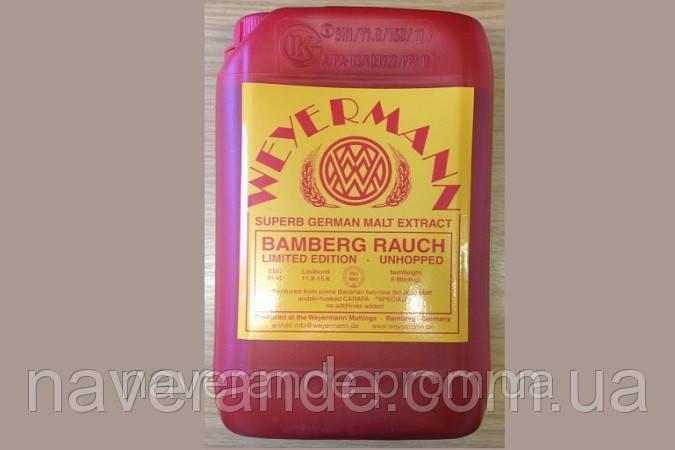 Экстракт солодовый неохмеленный Weyermann Bamberg Rauch (Бамберг копченый), цена 980 грн., купить в Харькове - Prom.ua (ID# 3050