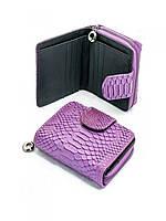 Эксклюзивный женский кошелек. Хорошее качество. Кошелек для женщин. Красивый и практичный кошелек Код: КДН1161