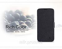Чехол книжка Nillkin Fresh Leather Case  для телефона смартфона Lenovo A830 черный black