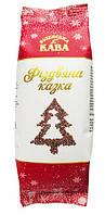 Кофе молотый Віденська кава Різвяна казка ,250г