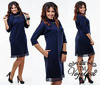 Синее  батальное платье с кружевом и шикарной брошью.  Арт-9334/41