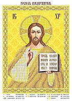 """""""Исус Вседержитель"""" Схема для частичной вышивки бисером"""