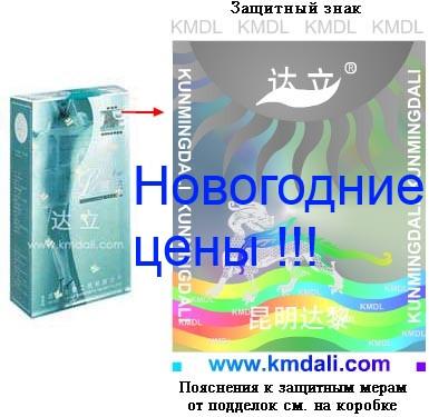 ЛиДа капсулы для похудения  старый состав в Украине