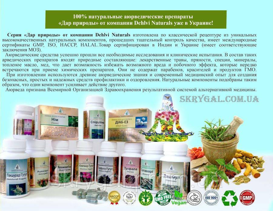 massazh-dlya-povisheniya-potentsii-obyavleniya