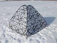 Палатка автомат для зимней рыбалки с дном Kaida 2,5*2,5м