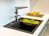 Смеситель бесконтактный электронный для кухни ORAS Optima 2720F