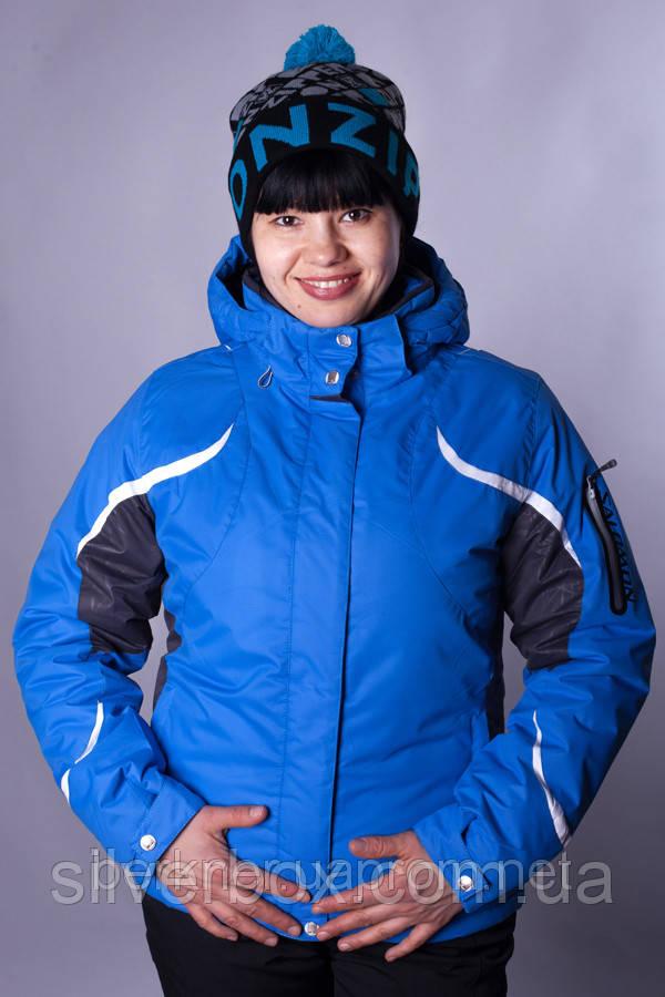 Купить Спортивную Куртку Женскую На Авито