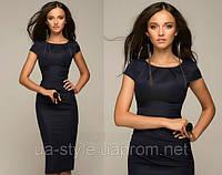 Платье футляр синего цвета с драпировкой на талии