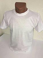 Белая мужская футболка 100% хлопок однотонная ФМ-17