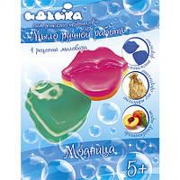 Детский набор для творчества мыло своими руками «Модница» 94099