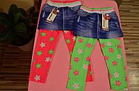Леггинсы с юбкой для девочек 98-128 см Goloxy