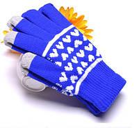 Перчатки для сенсорных телефонов теплые, с сердечками Синий