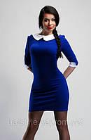 Платье синего цвета электрик с белым воротником и манжетами