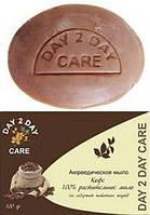Аюрведическое мыло «Day 2 Day Care Кофе», 100 г