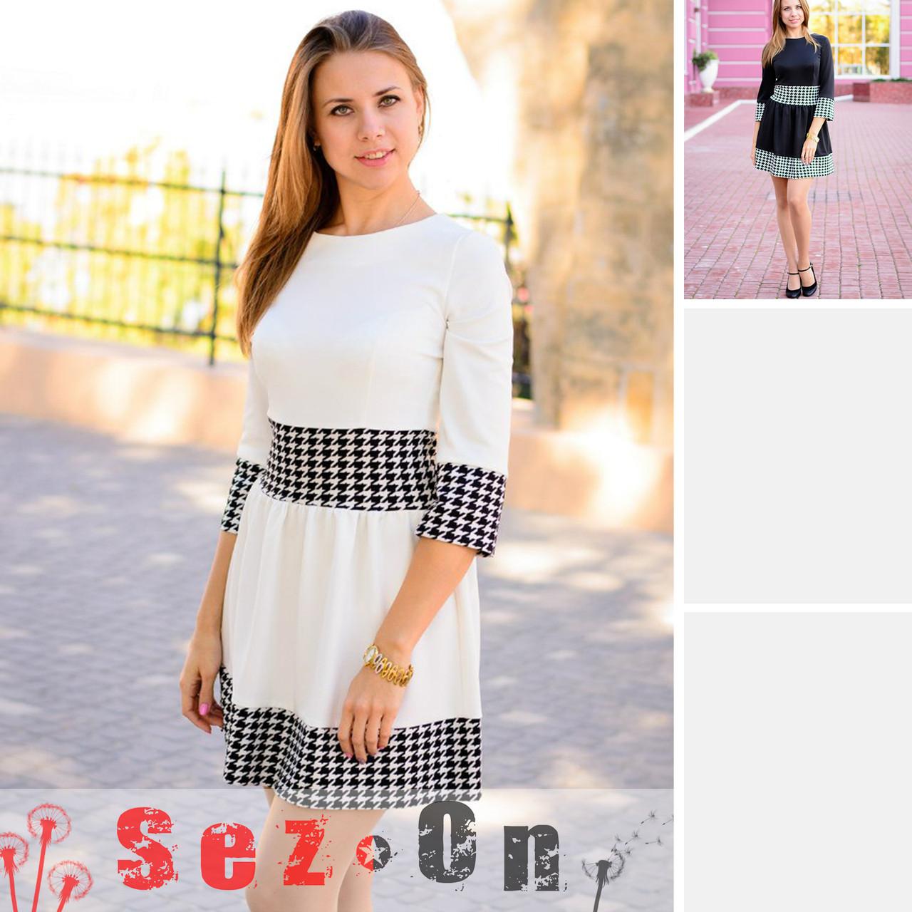 Женское платья по низким ценам в украине