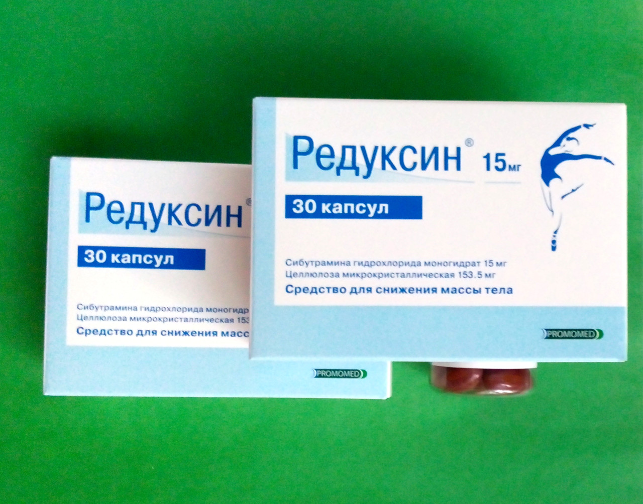 редуксин. инструкция по применению