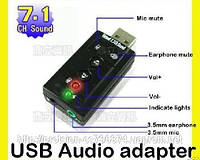Внешняя USB звуковая карта 7.1