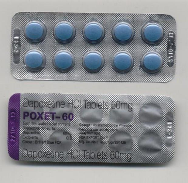 дапоксетин в аптеке в одессе