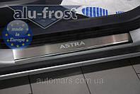 Накладки на пороги Opel Astra H 4D / 5D 2004-2009