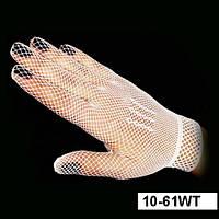 Перчатки стрейч-сетка белые