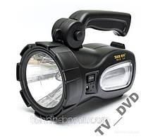 Фонарь аккумуляторный   светильник  ZUKE 2126 ХИТ!!!