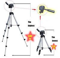 Алюминиевый штатив для фото и видео камер