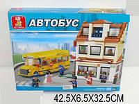 Конструктор школьный автобус 496 деталей